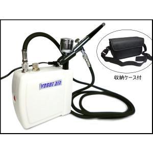 エアーコンプレッサーセット 0.3mm エアブラシ&ミニコンプレッサーセット 収納バッグ付 HS08 あ|vivaenterplise
