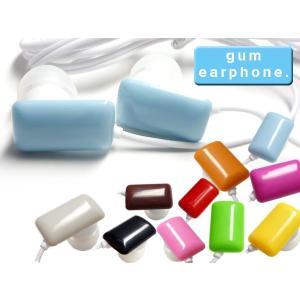 POPで可愛い♪ 本物のお菓子みたいなガム型イヤホン【ブルー】 iPhone/スマホ/パソコンに☆ vivaenterplise