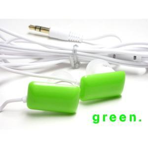 POPで可愛い♪ 本物のお菓子みたいなガム型イヤホン【グリーン】 iPhone/スマホ/パソコンに☆ vivaenterplise
