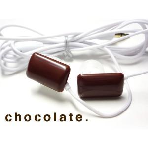 POPで可愛い♪ 本物のお菓子みたいなガム型イヤホン【チョコ】 iPhone/スマホ/パソコンに☆ vivaenterplise