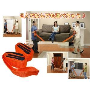 重さ軽減☆家具キャリーベルト 掃除 模様替え 引っ越に|vivaenterplise