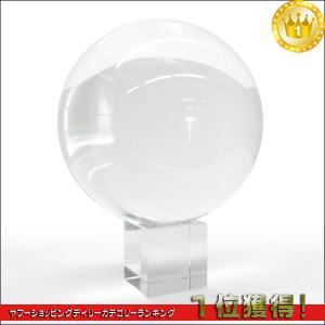直径10cm☆超美品!水晶玉 パワーストン 幸福の水晶玉 ☆