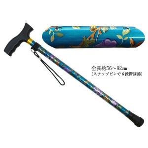 杖 9段階調節!!ストラップ付き 伸縮ステッキ56〜92cm 杖06 おしゃれな花柄-青 ☆|vivaenterplise