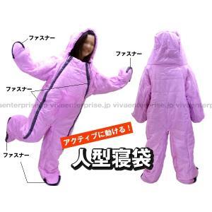 自由に動けるシュラフ!人型寝袋 ピンク/身長145-155cm対応 アウトドア・キャンプ・車中泊・受験生・節電&エコに♪|vivaenterplise