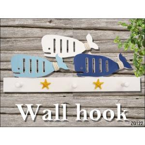 マリンの壁掛けフック 48cm くじら ヨット|vivaenterplise
