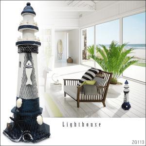 灯台のオブジェ 38cm マリン灯台 ヒトデ黒|vivaenterplise