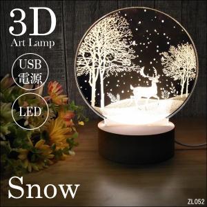 3Dアートスタンド トナカイ LEDスタンドライト テーブルランプ USB電源【1231004】|vivaenterplise