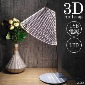 3Dアートスタンド 電気スタンドホワイト LEDスタンドライト テーブルランプ USB電源【12301】|vivaenterplise