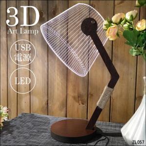3Dアートスタンド 電気スタンドブラウン LEDスタンドライト テーブルランプ USB電源【12331】|vivaenterplise