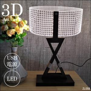 3Dアートスタンド 電気スタンド編目柄 LEDスタンドライト テーブルランプ USB電源【12332】|vivaenterplise