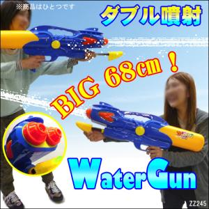 商品説明   ■この夏はコレ!大人も楽しめるバズーカサイズのポンプアクション水鉄砲! ■友達や兄弟で...