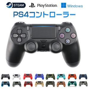 PS4コントローラー ワイヤレス タッチパッド 3D加速度センサー PC PS4 重力感応、6軸機能...