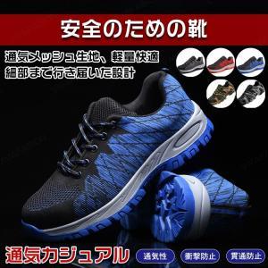 安全靴 超軽量 メッシュ タルテックス 安全スニーカー 作業靴 セーフティーシューズ メンズ 快適 ...