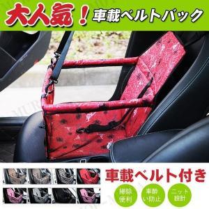 お出かけ ペットボックス シートカバー ドライブボックス ペットシート 犬ドライブ ペットマット 小...