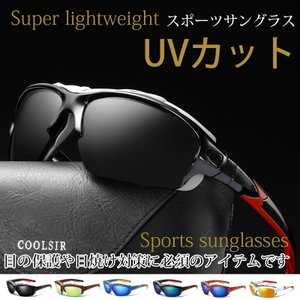 商品仕様: 偏光レンズ レンズ材質:TAC スタイル:スポーツ 本体材質:PC UV400  目の保...