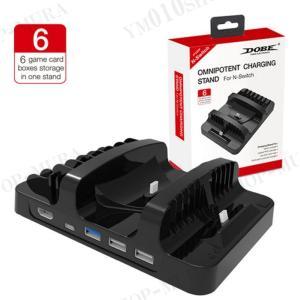 【特徴】 ・Nintendo Switch専用の多機能縦置き充電スタンド ・ゲームをしながら充電器と...