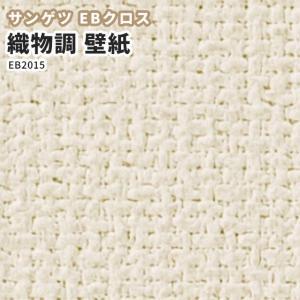 のりなし のり付き クロス 壁紙 サンゲツ 新素...の商品画像