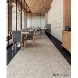 フロアタイル サンゲツ 床材 石目 IS-75...の詳細画像2