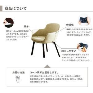 椅子生地 椅子張り生地 合皮 生地 レザー シ...の詳細画像4
