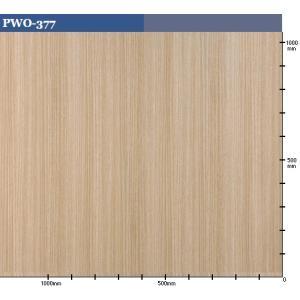 カッティングシート 木目 パロア 122cm巾 PWO-377 オーク(柾)