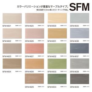シンコール 土足対応 重歩行用シート クッションフロア 2.0mm厚 182cm巾 マーブル SFM1421〜1439