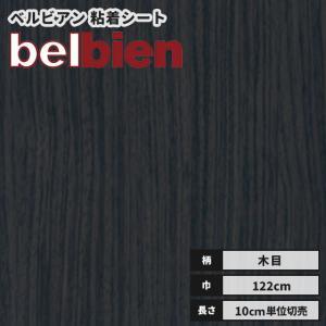 カッティングシート リアル木目 ベルビアン 粘着剤付き不燃化粧フィルム 122cm巾 SW-122 ブラックブビンガ(柾)