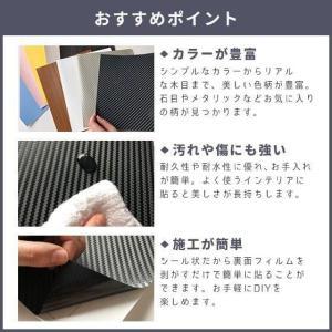 送料無料 カッティング ダイノックシート 木目...の詳細画像3