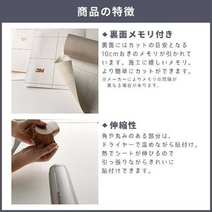送料無料 カッティング ダイノックシート 木目...の詳細画像4
