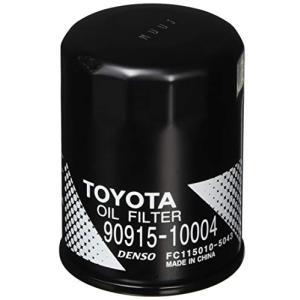 TOYOTA (トヨタ) 純正部品 オイル フィルタSUB-ASSY 品番90915-10004|vivaldistr