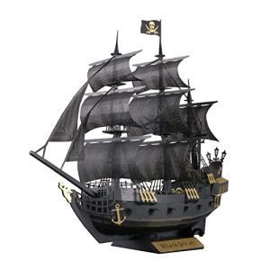 ペーパーナノ 海賊船 PN-124|vivaldistr