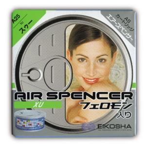 栄光社 車用 芳香消臭剤 エアースペンサー ASカートリッジ 置き型 詰め替え用 アフターシャワー (清潔感溢れるフローラルコロンの香り)|vivaldistr