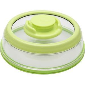 シェフコンセプト 保存容器 スモール ショート アップルグリーン プレスドーム 2075LP-AG