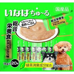 いなば 犬用おやつ ちゅ~る 総合栄養食 とりささみ チキンミックス味 14g×20本入|vivaldistr