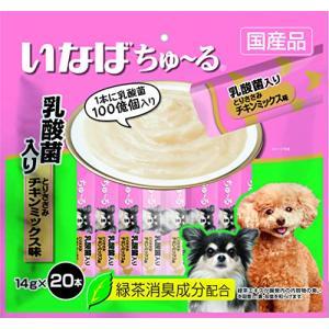 いなば 犬用おやつ ちゅ~る 乳酸菌入り とりささみ チキンミックス味 14g×20本入|vivaldistr