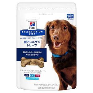 プリスクリプション・ダイエット 療法食 低アレルゲントリーツ 犬 180g|vivaldistr