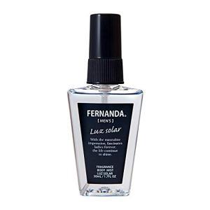 FERNANDA(フェルナンダ) Body Mist For MEN Luz Solar (ボディミスト フォーメン ルーズソーラー) vivaldistr