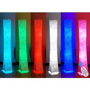 Fy-Light フロアランプ フロアライト スタンドライト フロアスタンド おしゃれ 間接照明 スタンド照明 調光と調色無線式リモコン操作|vivaldistr