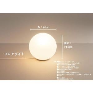 パナソニック LEDフロアライト LINK STYLE(リンクスタイル)対応 電球色 HH-XSB0001L|vivaldistr