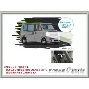 SUZUKI EVERY WAGON スズキ エブリィ ワゴンDA64V DA64W オートライトシステム99000-990P4-724|vivaldistr