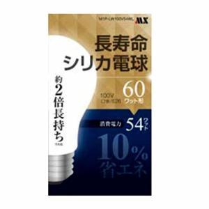 長寿命シリカ電球 1P 60W形 M1P-LW100V54WL 1個|vivaldistr