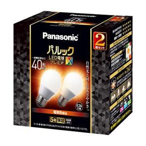 パナソニック LED電球 口金直径26mm プレミアX 電球40形相当 電球色相当(4.9W) 一般電球 全方向タイプ 2個入り 密閉器具対|vivaldistr