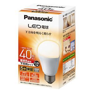 パナソニック LED電球 口金直径26mm 電球40形相当 電球色相当(4.4W) 一般電球 下方向タイプ 1個入り 密閉器具対応 LDA4|vivaldistr