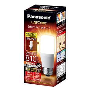 パナソニック LED電球 口金直径26mm 電球60W形相当 電球色相当(6.4W) 一般電球・T形タイプ 密閉器具対応 LDT6LGST6|vivaldistr