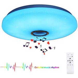 Horevo LEDシーリングライト Bluetoothスピーカー搭載 天井照明 星空効果 6畳 調色 リモコン付き 常夜灯 明るさメモリ機 vivaldistr