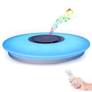 Horevo LEDシーリングライト 天井照明 音楽 スピーカー内蔵 リモコン付き 調光 調色 常夜灯 明るさメモリ機能 30分/60分 ス vivaldistr