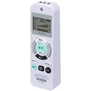 ELPA (エルパ) 照明リモコン 国内主要メーカー11社対応 再設定不要のバックアップ機能搭載 RC-C009 vivaldistr
