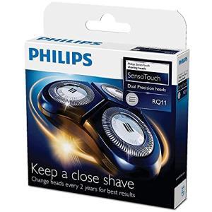 (正規品)フィリップス メンズシェーバー アーキテック・センソタッチ3Dシリーズ 替刃 RQ11/51 vivaldistr