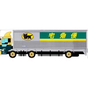 ヤマト運輸 トミカサイズミニカー 大型トラック10t車 B8010号車(新型)|vivaldistr