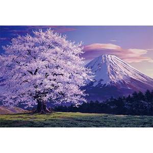 1000ピース ジグソーパズル 富士山 桜満開のころ(EVENTUAL PAYSAGE)(50x75cm)|vivaldistr