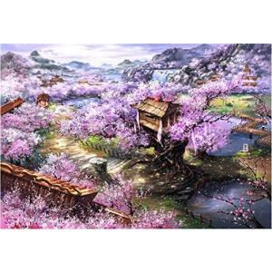 Queenie? プレミアム木製ジグソーパズル1000ピース30 * 20インチ美しいカラフルさくらヴィラ風景油絵パズル大人のためのゲーム|vivaldistr
